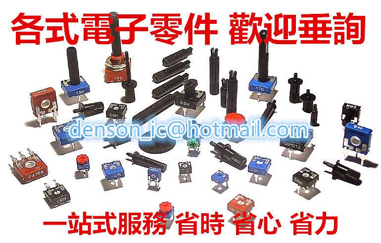 2SC3768 TRJGX6840NLE SMM0204AC1000FB300 DS1624S/T&R LTV-829