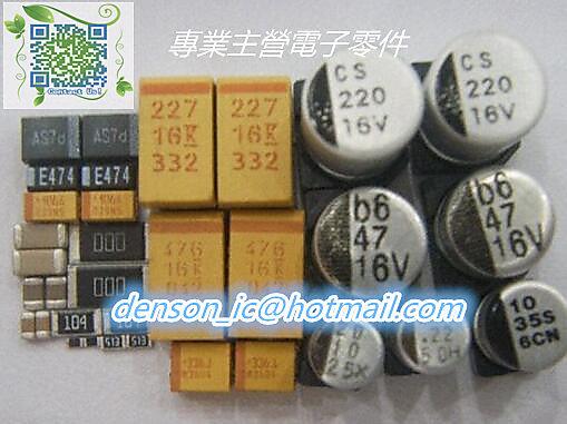 CF72215 50YXF2.2M5X11 IMSA-9632S-07Y922 G5910-50TBU PC38454