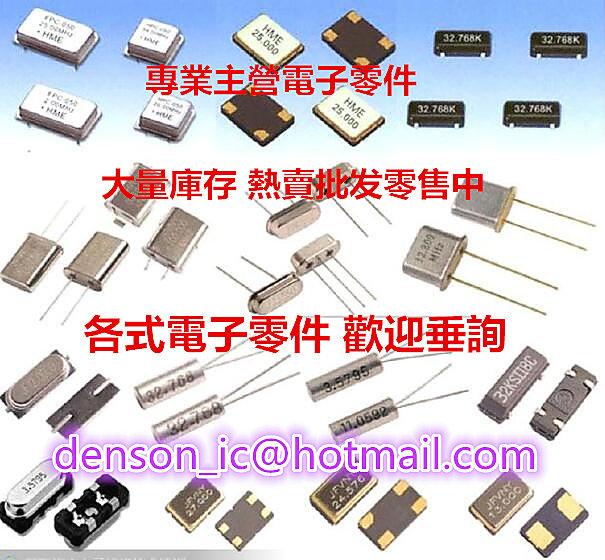CH7003B-V 71V2546S150PFG 先詢價 MT8951BE ST-L2017 HM530281TT-25