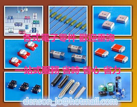 CL-260HB1 72V3640L7-5PFI 先詢價 ZSR900N8 STP3N150 HM72B-06R68LF