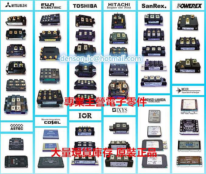 BAY72TR 23S05T-1DCGI8 EE-SY672/EE-SY671 F981C106MSA NDB603A