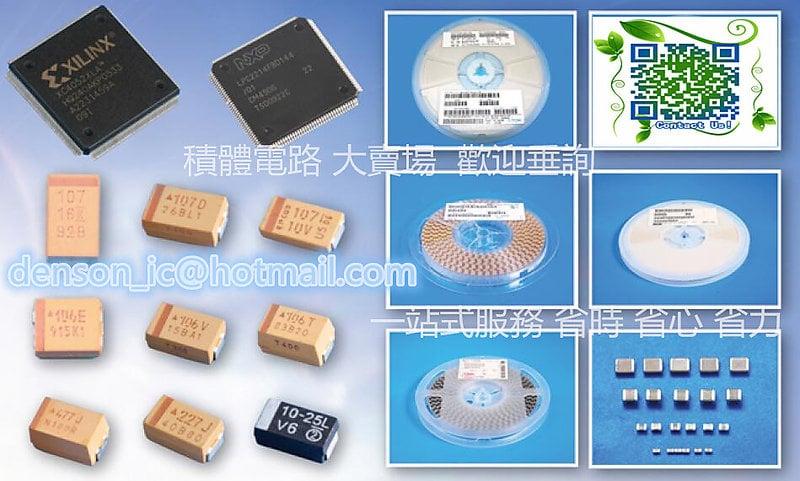 FAN8024CD APM2302CAC-TRG 先詢價 JMAW-26X TND017MP LM1085ISX-1.5