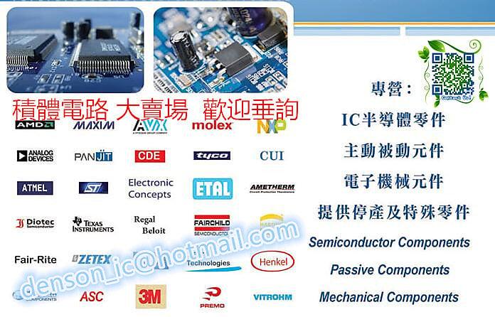 SSM5N05FU MIC37138-1.8BS先詢價 PK70F·160 FS20VSJ-3 MSCD-53-1R0M