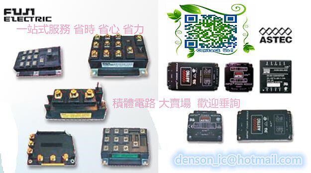 SSM5P15FU MIC37139-2.5BS先詢價 PKA2232PI FS2AS-14A MSCD-53-470M