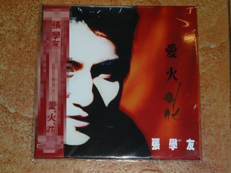 免運張學友 愛火花 LP 黑膠唱片 正版    非限量版 現貨
