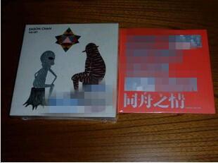 免運陳奕迅 2013 全新廣東大碟 the Key CD 首批送單曲 現貨
