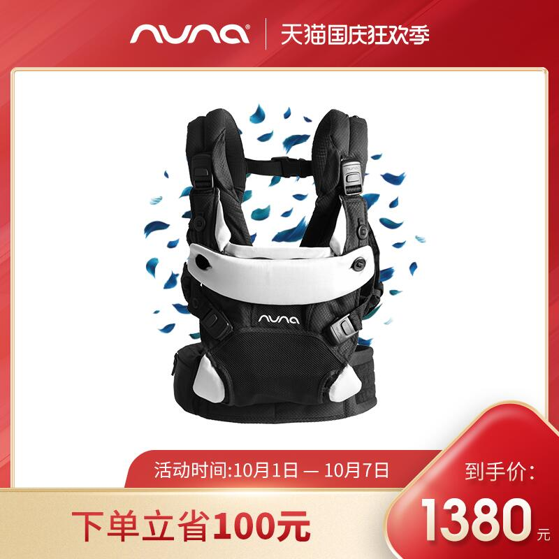 A pint小鋪現貨荷蘭Nuna CUDL嵌入式新生兒坐墊可調整式設計背帶