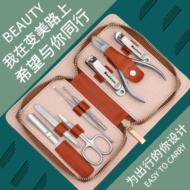 可刷卡可分期~德國指甲刀套裝家用嵌甲溝專用美甲鷹嘴鉗炎修趾指甲鉗剪男修腳刀