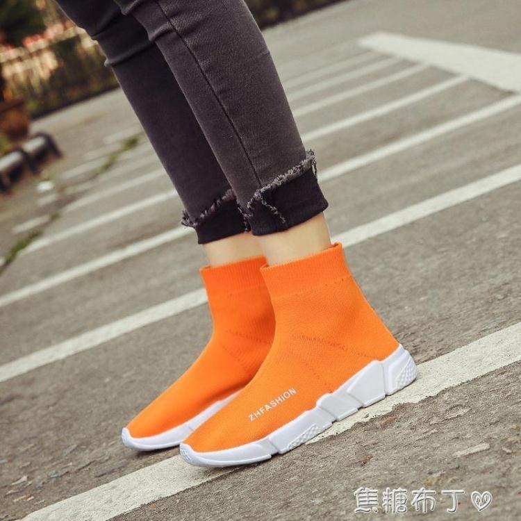 新款彈力襪子鞋男春季高筒懶人鞋情侶一腳蹬運動韓版潮流男鞋 時尚地帶】sd
