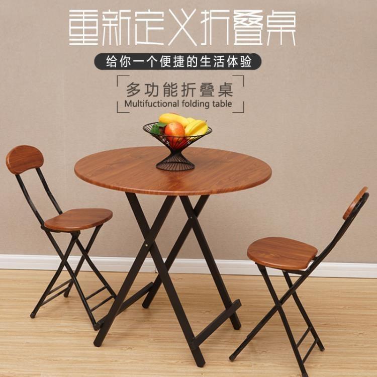 家用簡易折疊桌戶外餐桌擺攤桌小戶型吃飯茶幾兩用便攜實木圓桌—HOLIDAY