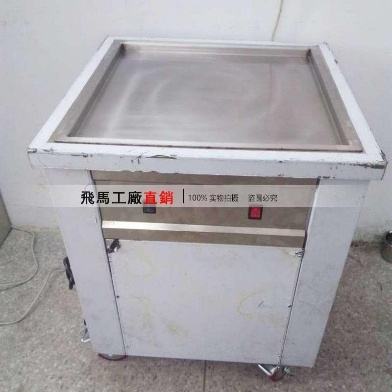 電壓110V急速冷凍泰捲機 泰式冰捲機 泰式冰卷 泰卷機 酸奶機 炒冰機 今夏新寵兒 (冰淇淋機霜淇淋