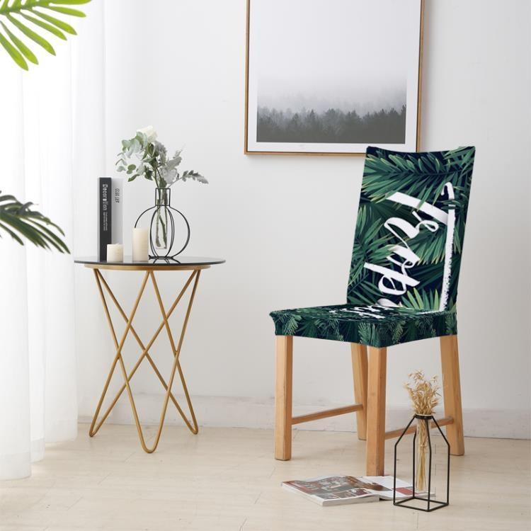 椅子套 家用彈力連體酒店餐桌椅套罩歐式椅墊坐墊套裝凳套簡約北歐 --13【橙色空間】