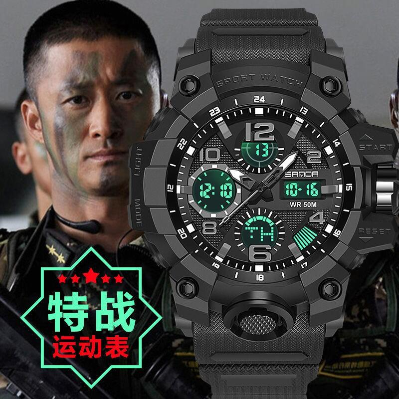 【2021歐美】現貨特種兵手錶男多功能防水運動夜光電子錶潮流初