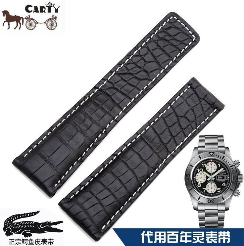 大陸發貨 錶帶 手錶配件 美洲鱷魚皮手表帶腕表表帶適于Breitling