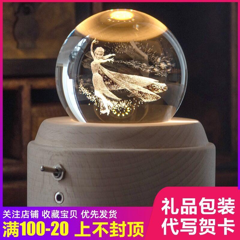 水晶球音樂盒 八音盒 艾莎兒童精品木質男女生生日創意情人節禮物