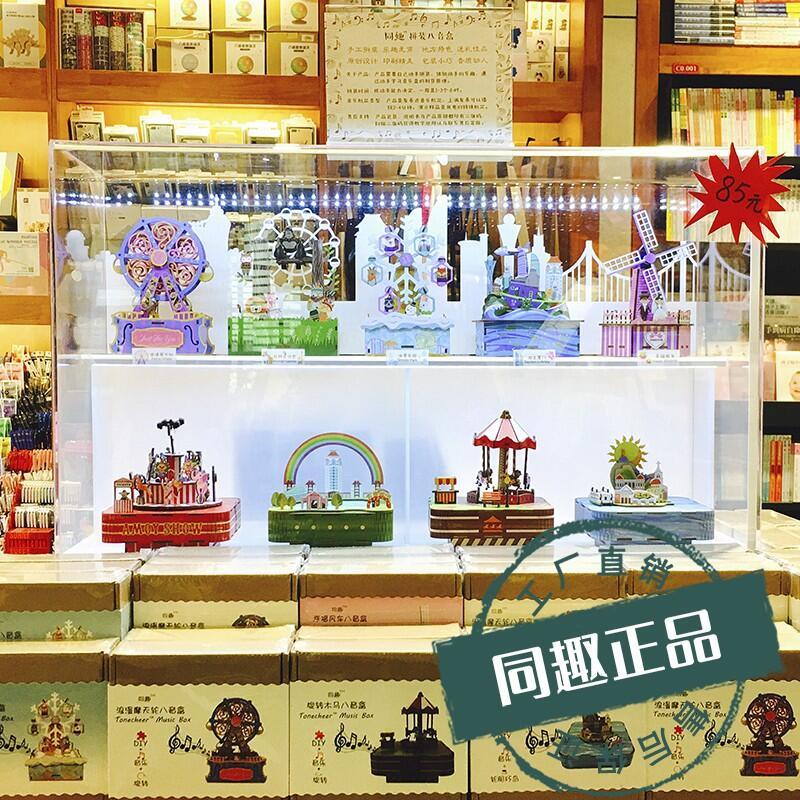 西西弗書店同趣正品拼裝八音盒diy木質音樂盒天空之城卡農禮物