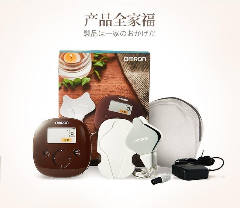[日式現貨}日本採購歐姆龍HV-F320低週波家用理療器腰酸腿痛歐姆龍按摩儀