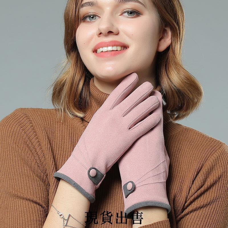 現貨熱賣~K2N917跨境保暖手套冬季女加絨騎行觸屏手套批發廠家直銷一件代發~meis159715