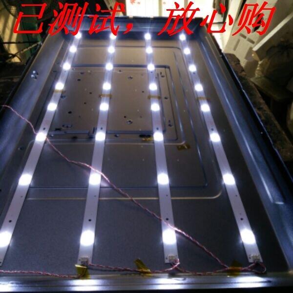 原裝先鋒LED-39B700S燈條303WY390039 0Y39D08-ZC21FG-02一套價