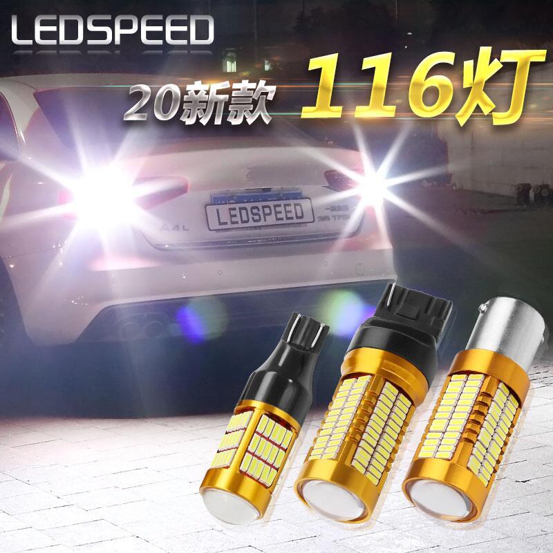 適用長城C20R酷熊凌傲哈弗M6 M1賽弗賽影V80改裝超高亮LED倒車燈