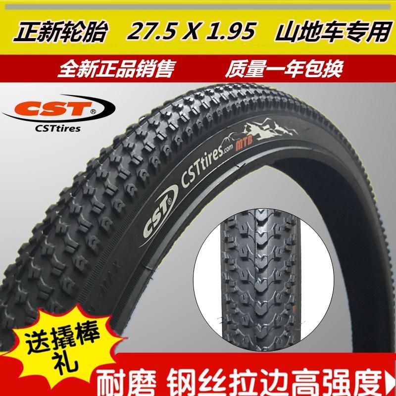 新款正新輪胎CST 27.5x1.95外胎山地自行車胎26寸/27.5寸1.75 1.5