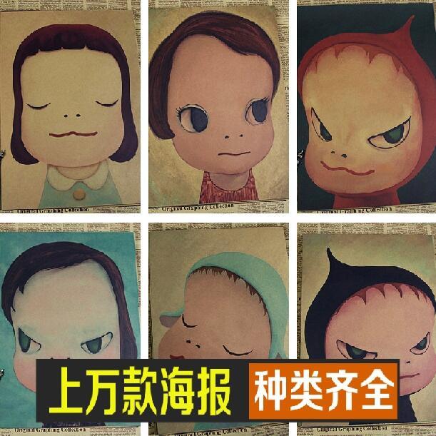 (精緻時尚)奈良美智海報夢遊大頭娃娃裝飾畫壁紙可愛搞怪兒童卡通照片牆貼