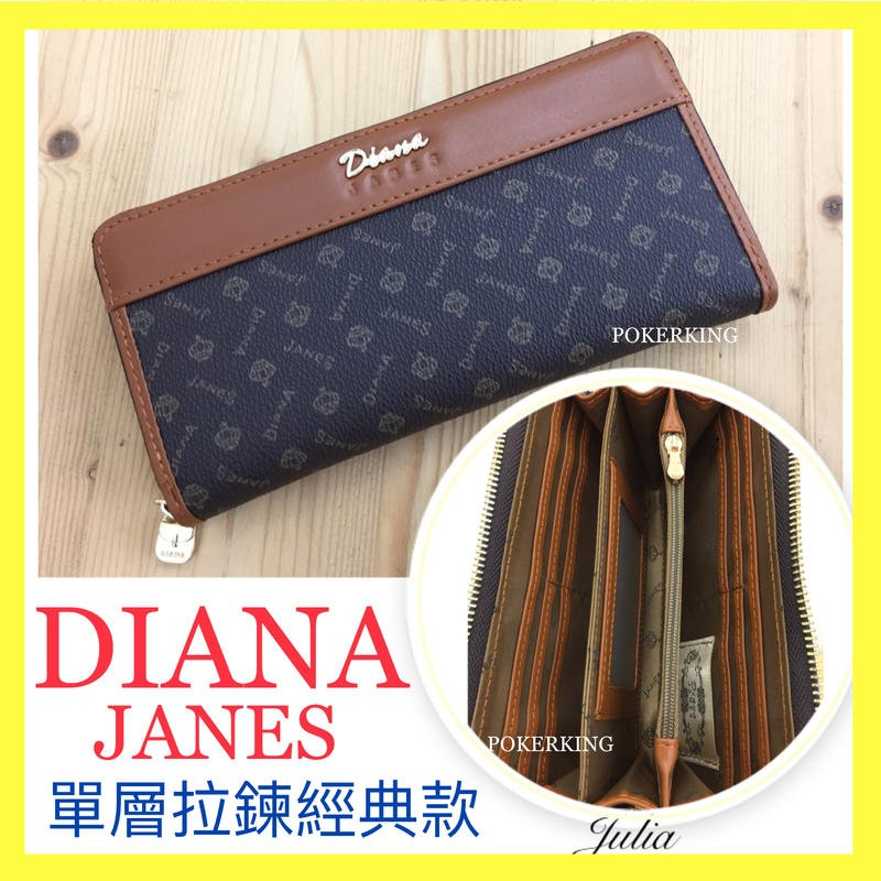 POKER📣(台灣品牌)DIANA JANES經典系列 防刮皮配真皮 單層拉鍊長夾 多卡層 女生長夾 皮夾