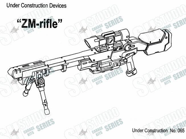 *模型超市* SH W04 機娘 女神裝置 武器 FAG  狙擊槍 來福 樹脂gk