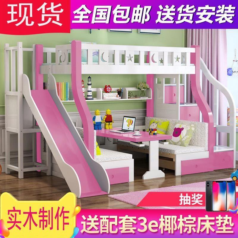 新品上架-地中海彩色兒童雙層床實木上下床子母床多功能高低床帶書桌上下鋪-木罐家藝P-可開發票