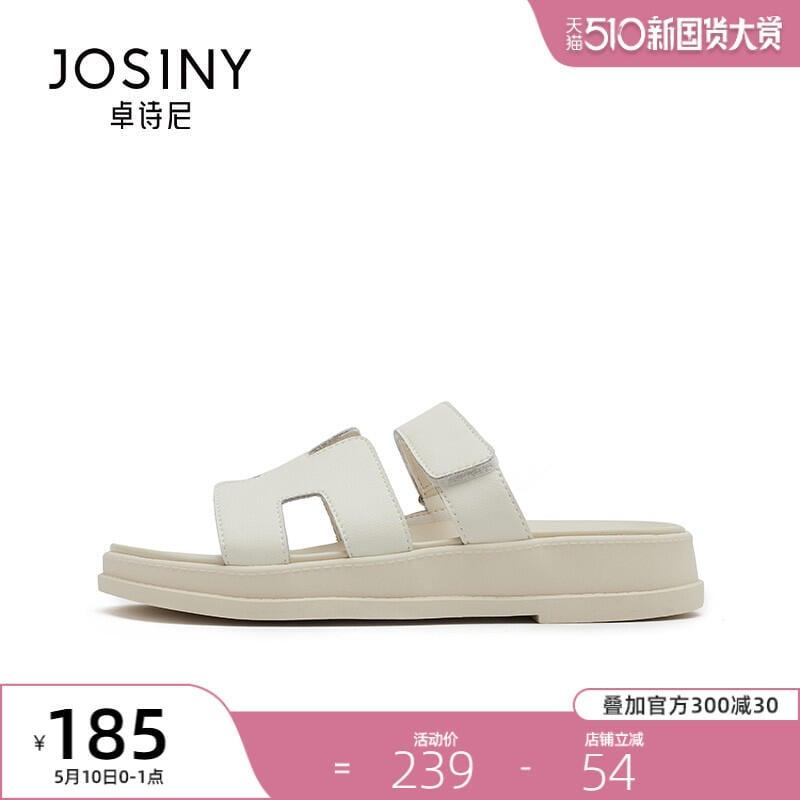 卓詩尼女鞋2021夏新款涼拖鞋女外穿時尚百搭ins潮懶人平底沙灘鞋