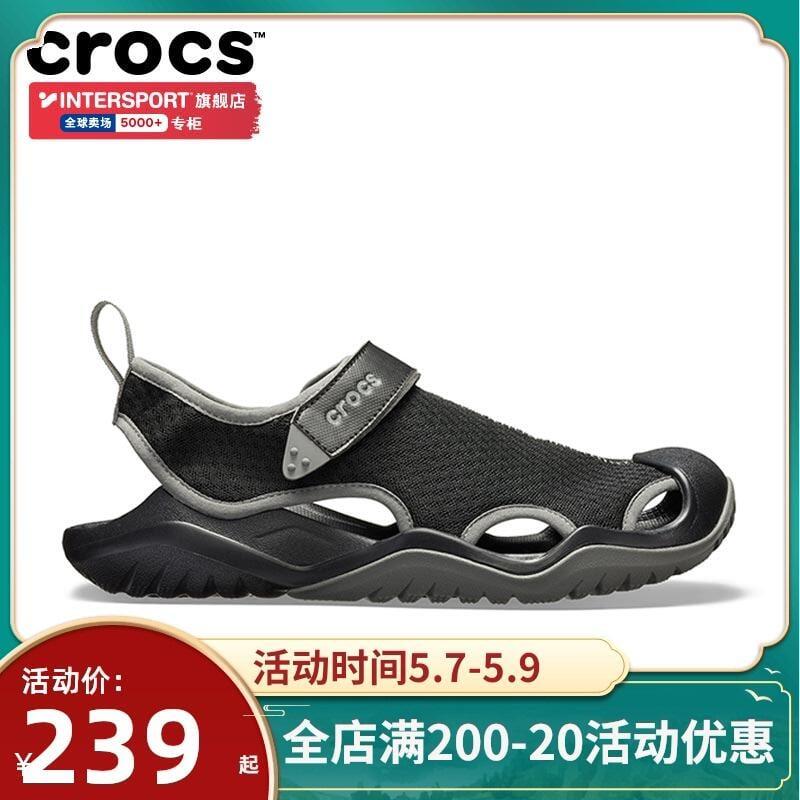 Crocs卡駱馳男鞋2021夏季新款激浪男士溯溪鞋戶外沙灘鞋拖鞋涼鞋