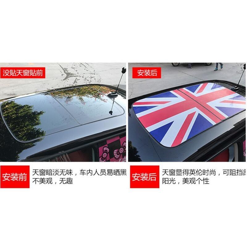 熱銷#寶馬MINI天窗貼迷你cooper車貼countryman車頂汽車裝飾拉花貼紙