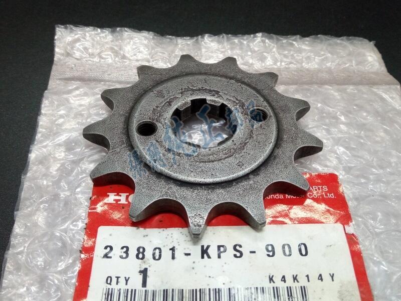 05-14款 CRF150 03-14款 CRF230F 鏈輪 小牙盤 23801-KPS-900