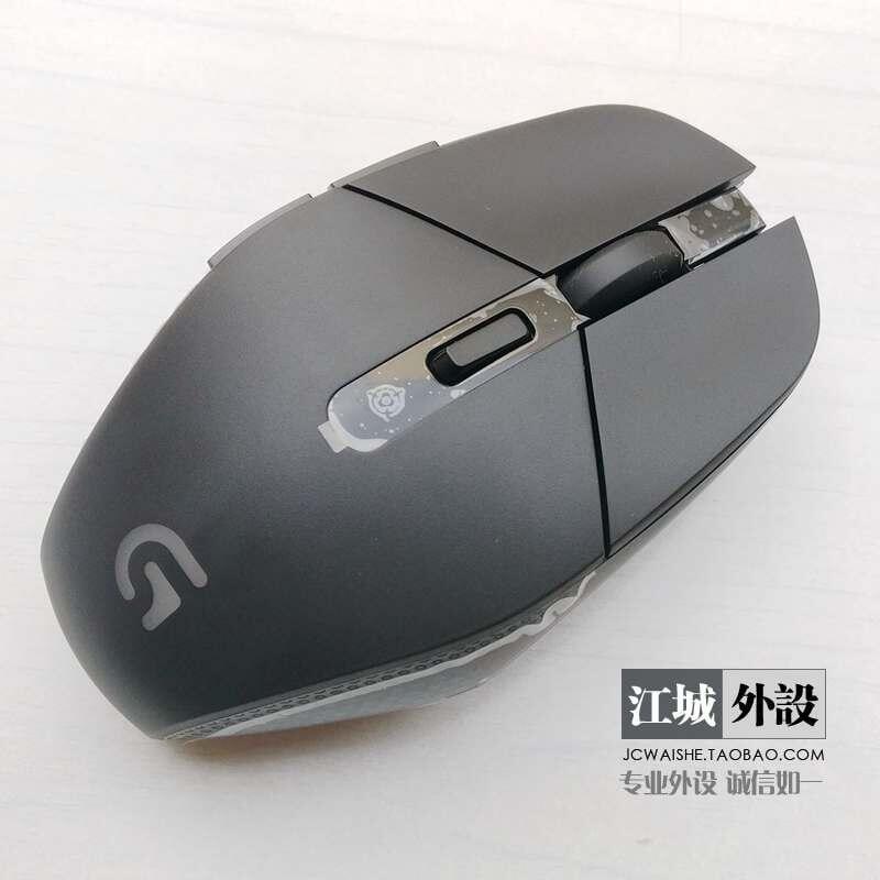包郵 全新羅技G302、G303有線滑鼠原裝外殼 滑鼠殼 腳貼