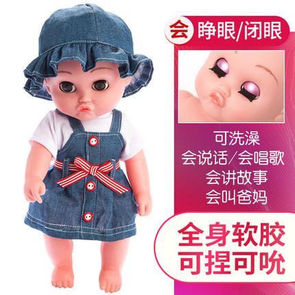 免運 可開發票 售完即止-洋娃娃 智慧仿真嬰兒洗澡洋娃娃軟膠寶寶早教過家家兒童玩具庫存清出(8-8T) 【樂淘雜貨鋪】