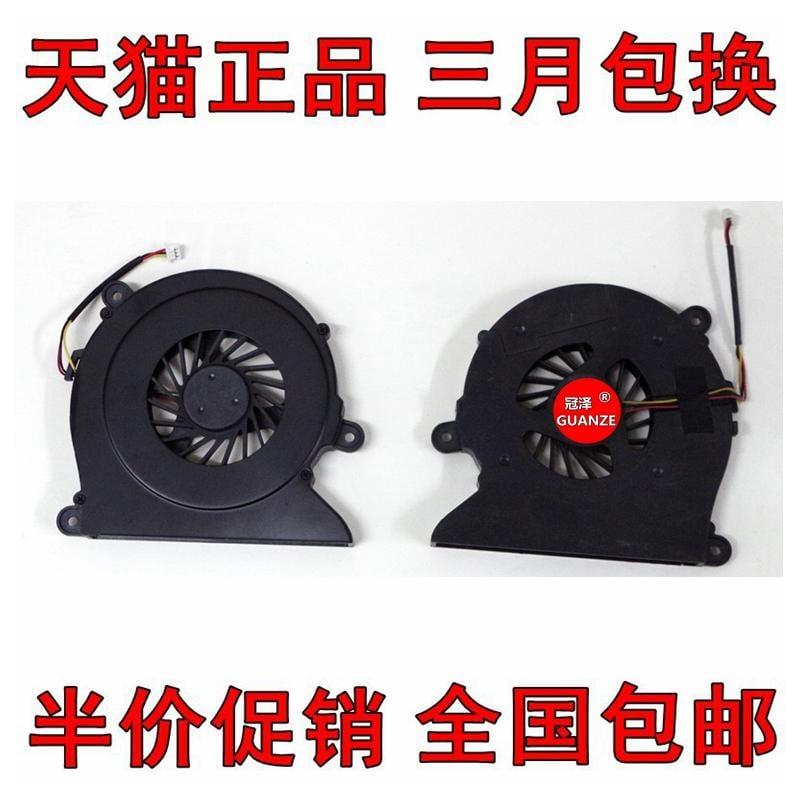 冠澤適用方正A604IG S410IG-510/480 S410IG-T650BQ S510 CPU風扇
