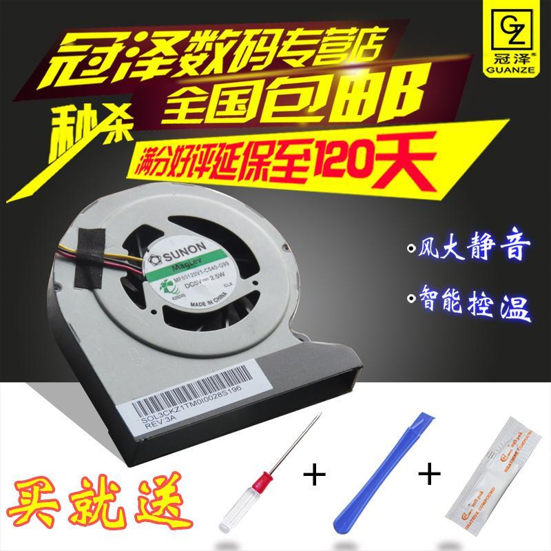 冠澤適用東芝 TOSHBA M930 CPU散熱風扇FAN 東芝 M930 筆記本風扇