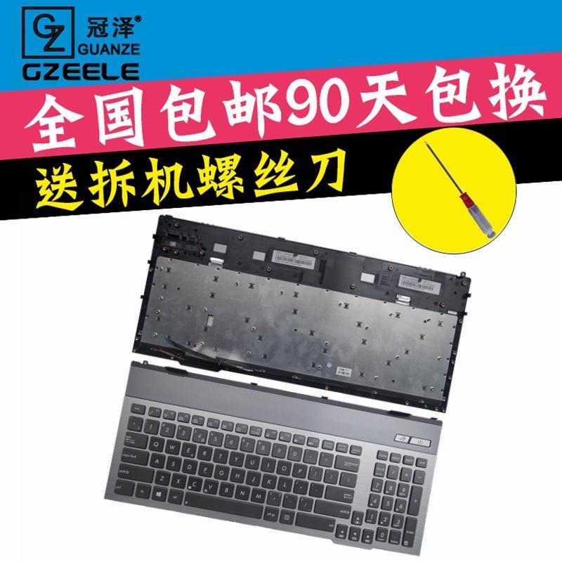 冠澤 ASUS華碩G55 G57 G55VW G55V G57V G57VW G57J鍵盤G57JK帶框