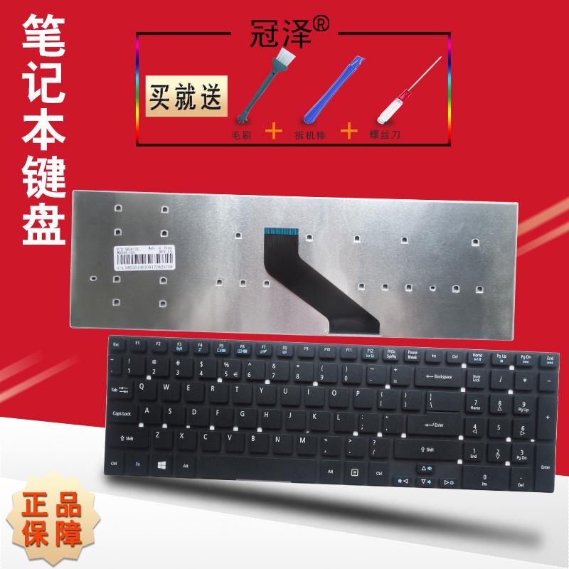 8951宏基V3-7710 7710G 772G 572捷威NV55S NV57H NV75S NV77鍵盤