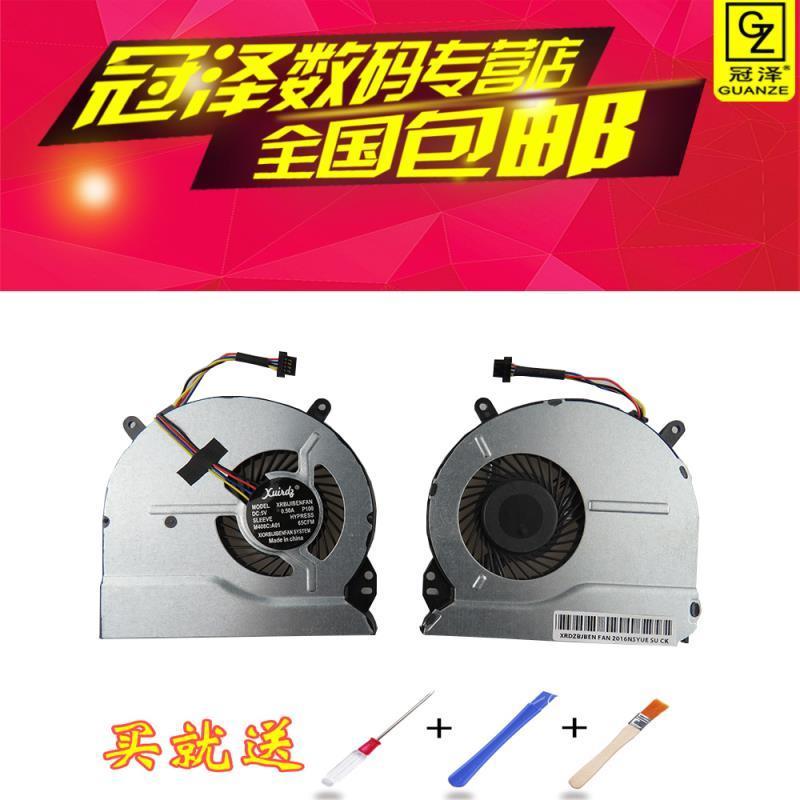 HP 15-B B003TX B135 B004 風扇B005 16-B 17-B TPN-Q114 15-1000