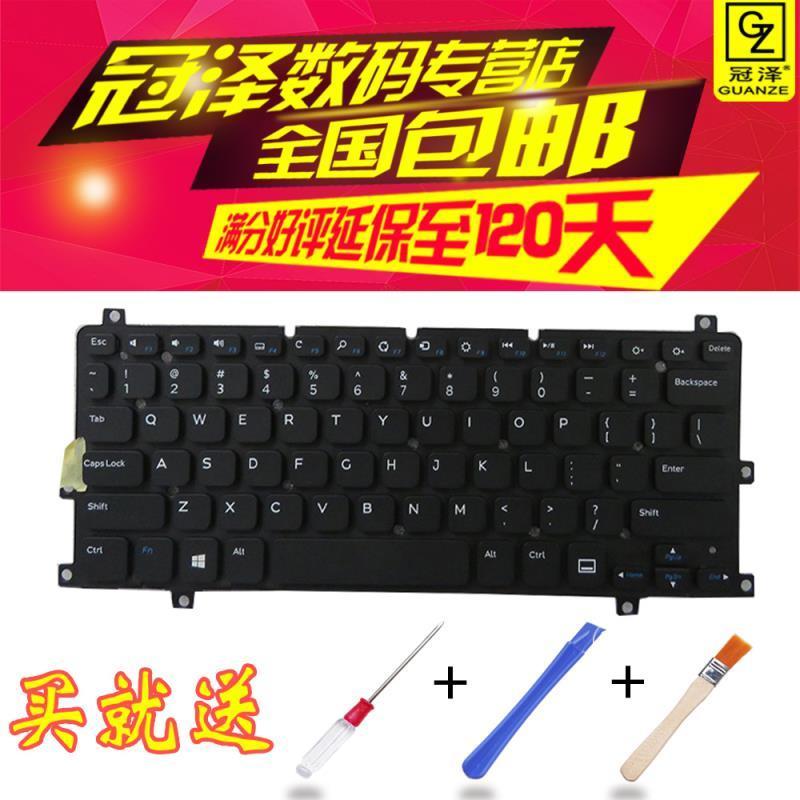 冠澤 DELL 戴爾 SERIES 3157 3152 INSPIRON 11 3000 2-IN-1 鍵盤