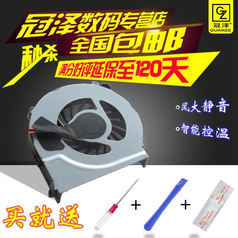 三線 冠澤適用HP惠普COMPAQ CQ42 G4 G42 G62 CQ62 CPU筆記本風扇