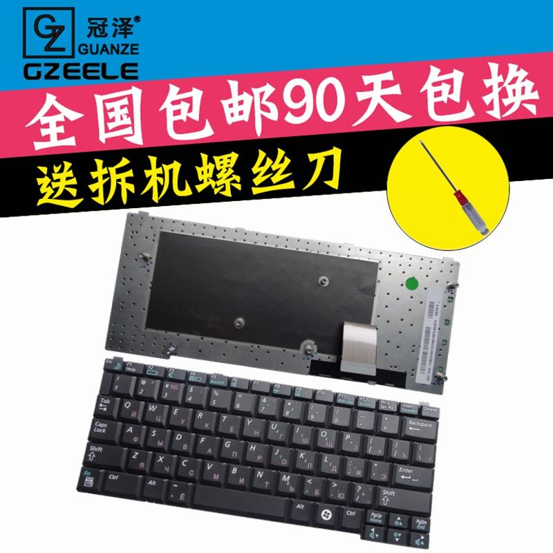 RU 全新SAMSUNG三星 Q30 Q40  鍵盤