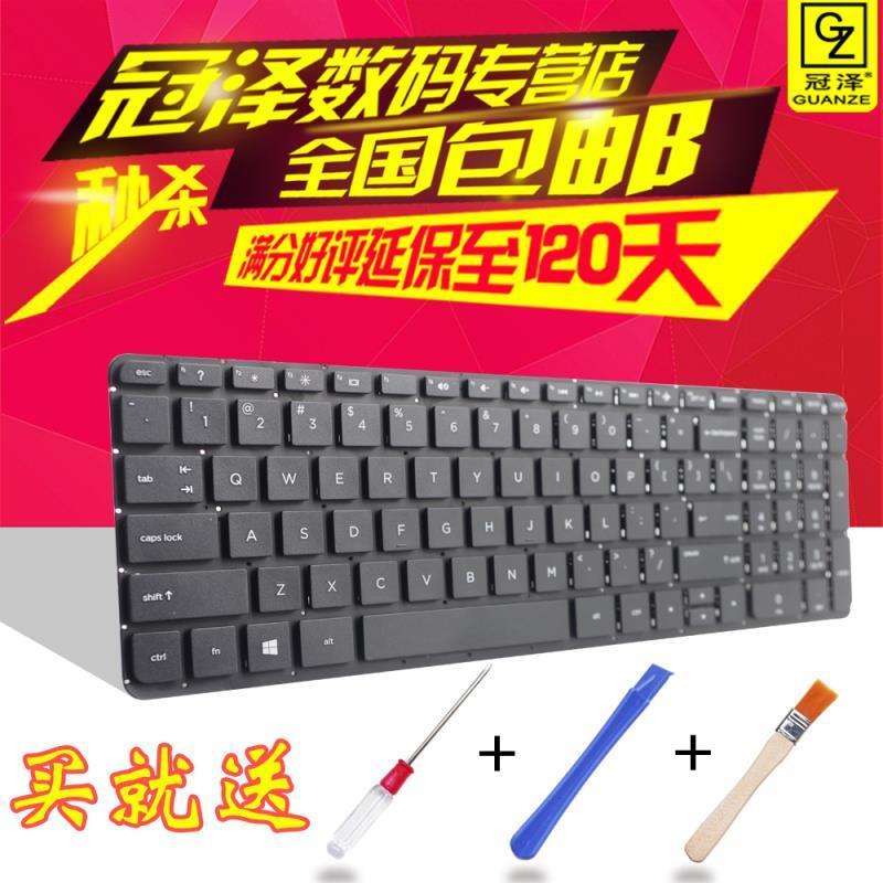 HP惠普15-P 15P032AX P074TX P075TX P076 17-F鍵盤P043CL P044NR