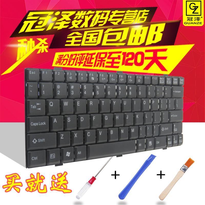 冠澤 FUJITSU富士通830MT B3010/P1510/P3010/P3110鍵盤FMV-820MT