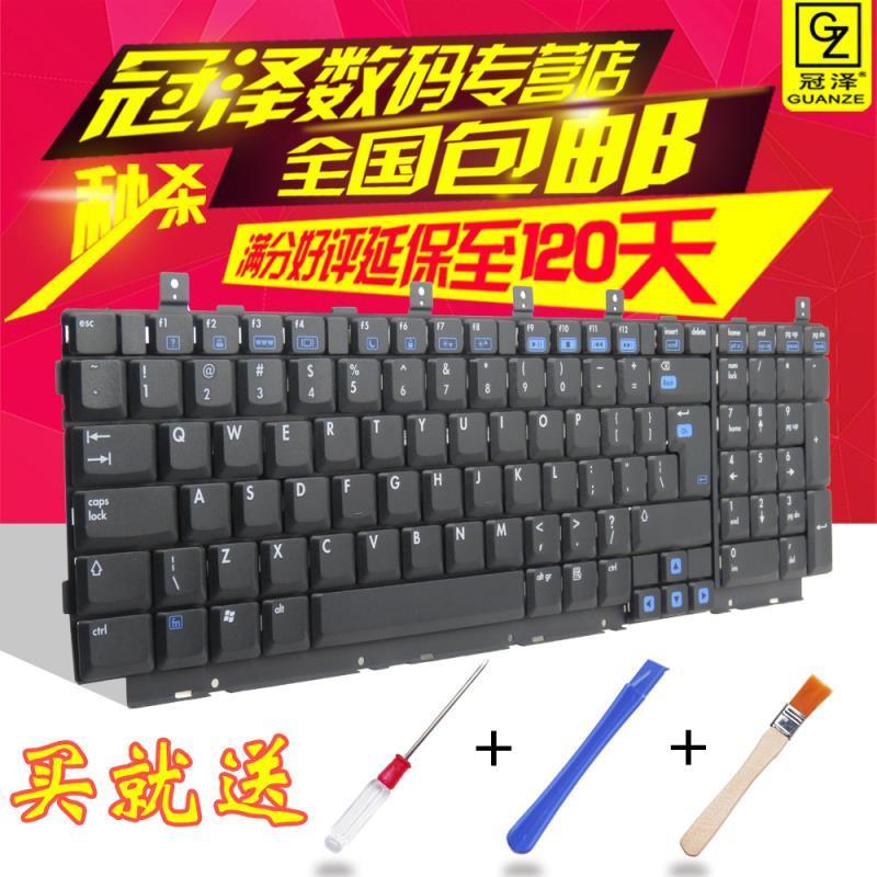 冠澤 HP惠普 COMPAQ DV8000 DV8100 DV8200 DV8300 DV8400鍵盤US