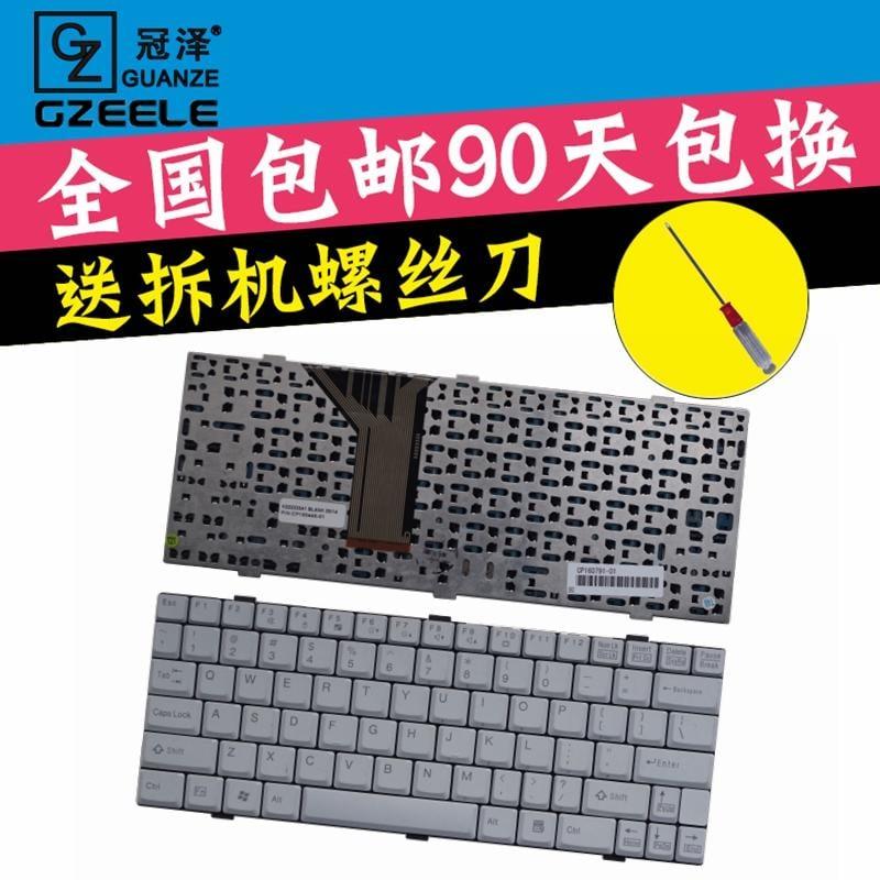 冠澤 富士通LIFEBOOK P5010 B5010 FMV-830MT鍵盤FMV-7090MT4灰色