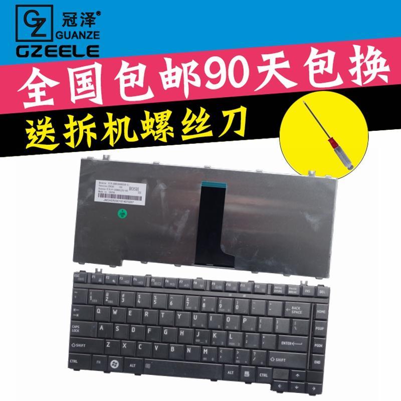 冠澤適用M216 L323 L322東芝L205 M203 M204 M206 M216 500鍵盤