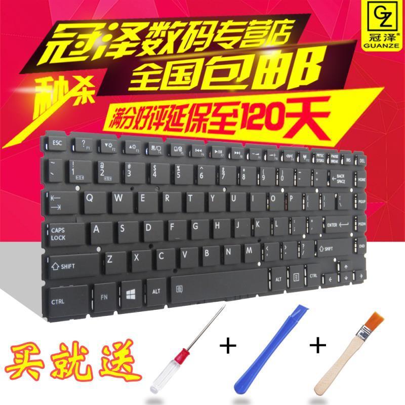 冠澤 東芝SATELLITE L40-B L40D-B L40DT-B L40T-B鍵盤L45-B 黑白