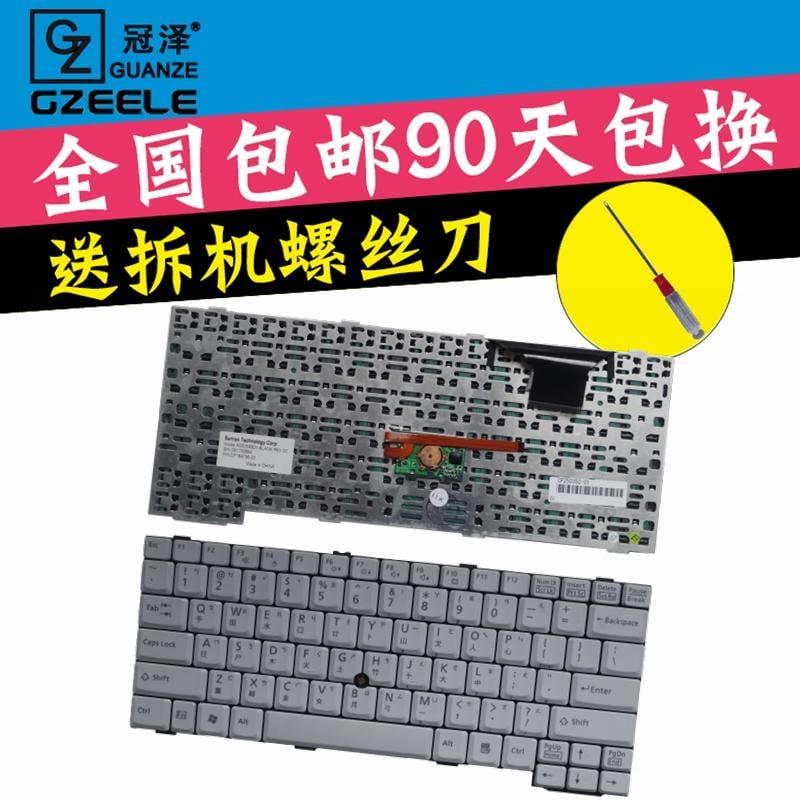 冠澤 FUJITSU富士通E8200 E8220 S8120 S8210 S6520鍵盤830MG臺文